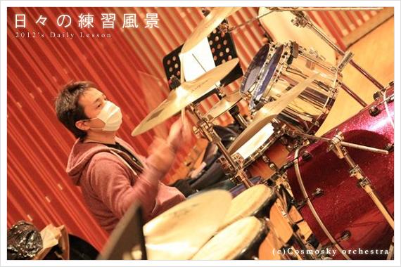 日々の練習:ドラム